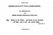 Rousseau 1813