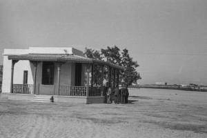RAS Presentation Area unlabeled 1940s